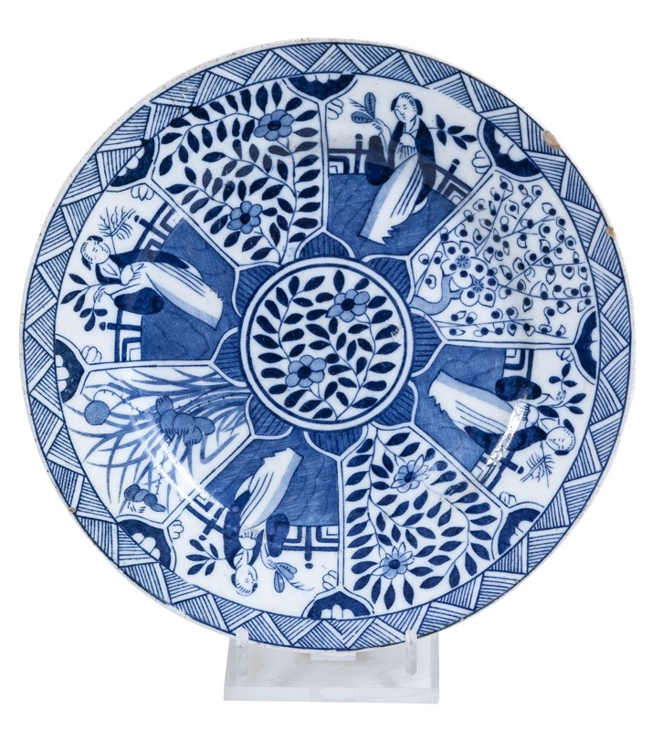 A Chinese blue and white porcelain dish, 20th Century