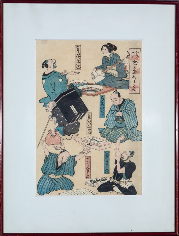 A Japanese engraving, 19th - 20th Century
