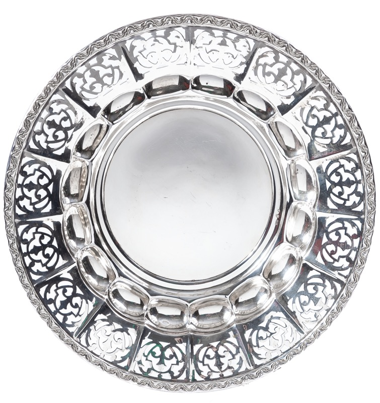 A pierced and engraved with fretwork silver centerpiece